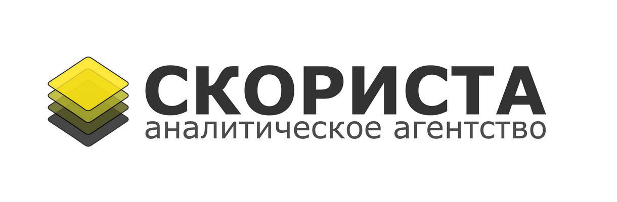 Аналитическое агентство «Скориста» и «Альянс Информ» объявляют о начале сотрудничества